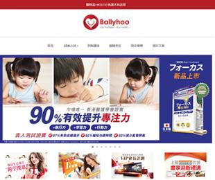 ballyhoo.com.hk