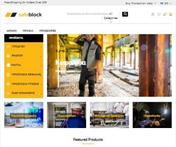 safeblock.gr