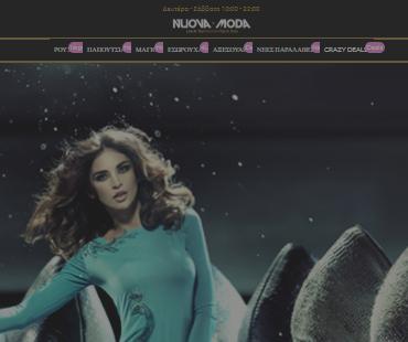 www.nuovamoda.gr