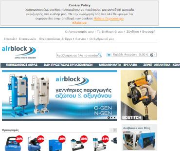 airblock.gr