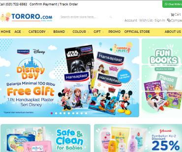 tororo.com